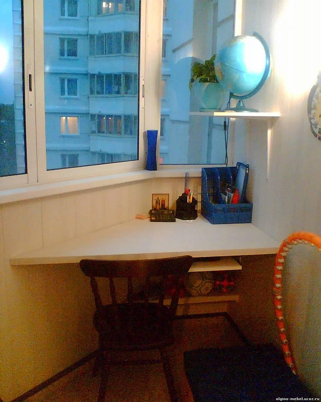 Письменный стол для ребенка на лоджии..